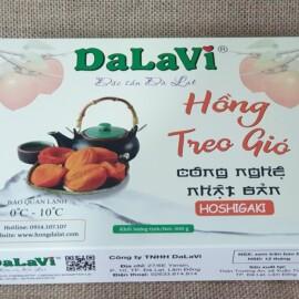 hong-treo-gio (1)