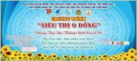 sieu-thi-0-dong-lan-toa-yeu-thuong-1